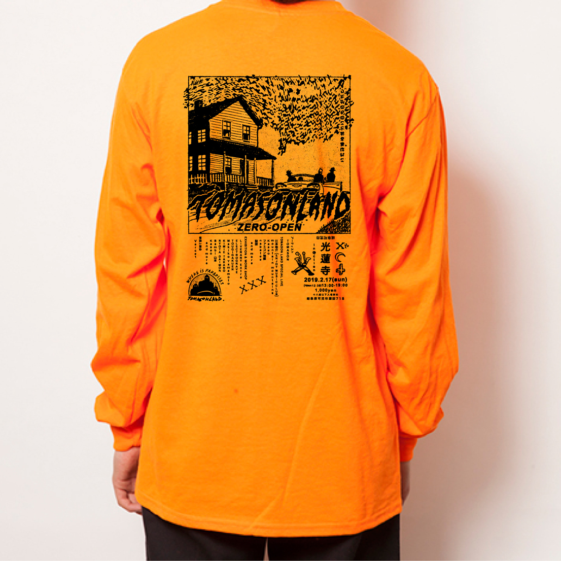tmsn_tshirt_1_orange